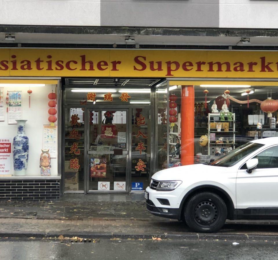 SE – Asiatischer Supermarkt, Bochum-Mitte