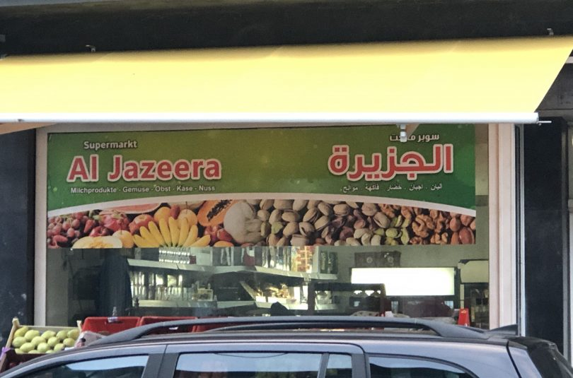 Al Jazeera, Wattenscheid-Stadtmitte
