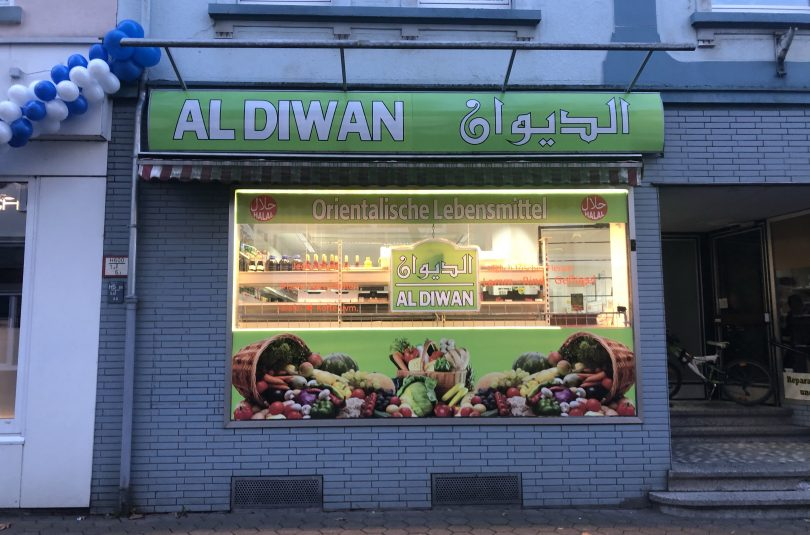 Al Diwan, Bochum-Gerthe